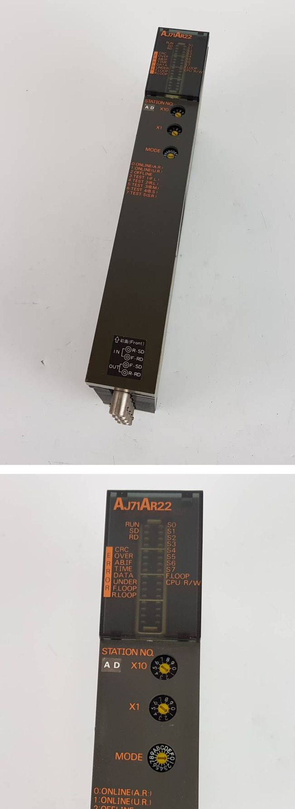 PP6283 Relais Platine ABB FRFAC A0 68001 16x Omron G3R 0DX02SN